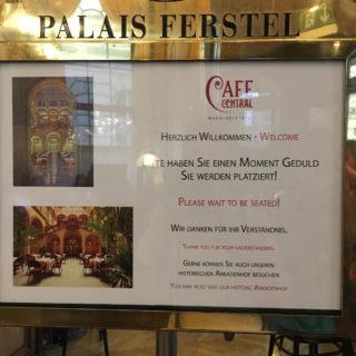 cafe central entrance